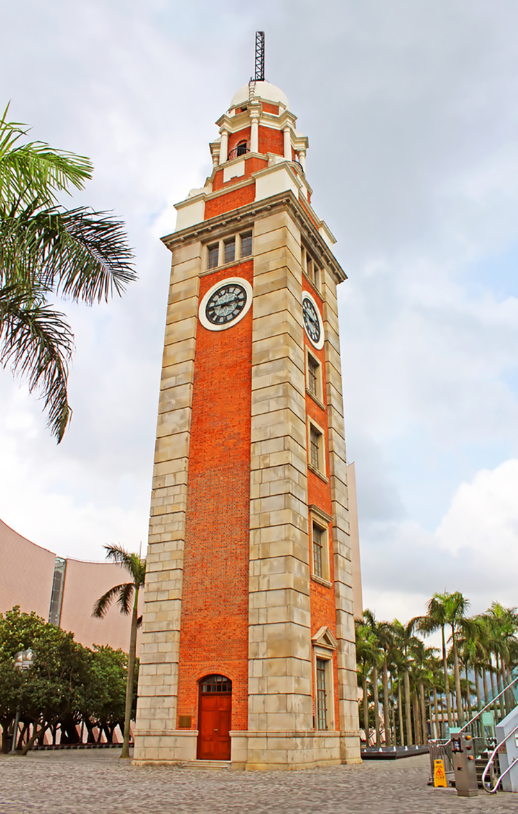 Hong Kong Clock Tower in Hong Kong, China. The landmark 44 meter
