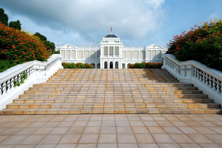 Istana, Singapore